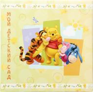 Фотоальбом FB My Kindergarten 10х15х56 PIONEER