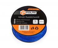 Шнур каменщика Polax для строительных работ 1,5 мм х 50 м, синий (30-003)