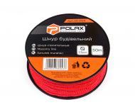 Шнур каменщика Polax для строительных работ 1,5 мм х 50 м, красный (30-004)