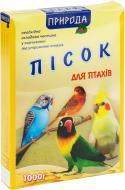 Пісок Природа для попугаев 1 кг