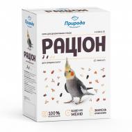 Корм Природа Раціон для середніх папуг 1,5 кг