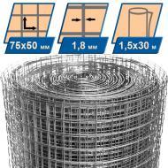 Сітка зварна оцинкована 75x50x1,8 мм h=1,5 м