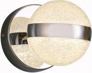 Спот Victoria Lighting LED 1x9 Вт хром Cosmic