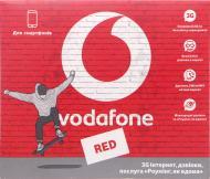 Стартовий пакет Vodafon Red S