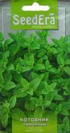Насіння Seedera Котовник лимонний 0,1 г