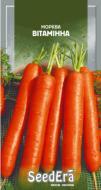 Насіння Seedera морква Вітамінна 2г