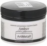 Декоративная краска Amber акриловая хамелеон 0.1кг