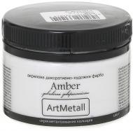 Декоративна фарба Amber акрилова срібний 0.1кг