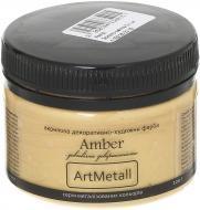 Декоративна фарба Amber акрилова світле золото 0.1кг