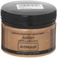 Декоративна фарба Amber акрилова бронза 0.1кг