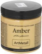 Декоративна фарба Amber акрилова світле золото 0.4кг