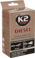 Очисник форсунок K2 Turbo diesel T312 50 мл