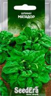 Насіння Seedera шпинат Матадор 2 г