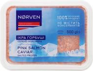 Ікра горбуші солоно-морожена 500г Norven