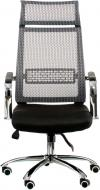 Кресло Special4You Amazing E5517 черный