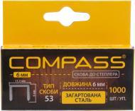 Скоби для ручного степлера COMPASS 6 мм тип 53 (А) 1000 шт. 20511600