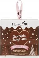 Косметичний набір для жінок I love Крем-піна для ванни і душу, батер та мочалка Шоколадний торт