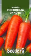 Насіння Seedera морква Московська зимова 2г