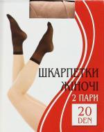 Шкарпетки жіночі 20 den р. 23-27 натуральний