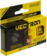 Скоби для ручного степлера Vectron 8 мм тип 53 (А) 1000 шт. 38-1-008