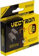 Скоби для ручного степлера Vectron 12 мм тип 53 (А) 1000 шт. 38-1-012