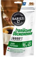 Кава розчинна Baristi Італійське обсмаження 90 г (4820187434018)
