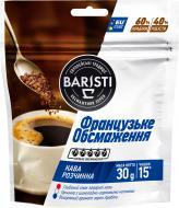 Кава розчинна Baristi Французьке обсмаження 30 г (4820187434216)