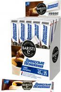 Кава розчинна Baristi Французьке обсмаження 1,8 г (4820187434292)