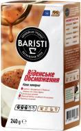 Кава мелена Baristi Віденське обсмаження 240 г (8710435136336)