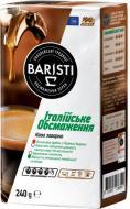 Кава мелена Baristi Італійське обсмаження 240 г (8710435136350)