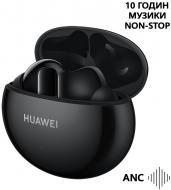 Навушники Huawei freebuds 4i graphite black (55034192)