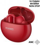 Навушники Huawei freebuds 4i red edition (55034194)