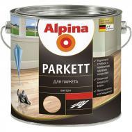 Лак Parkettlack Seidenmatt Alpina шелковистый мат 0.75 л