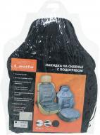 Накидка на сидіння з підігрівом LAVITA 60 Вт/12 В LA 140402BK
