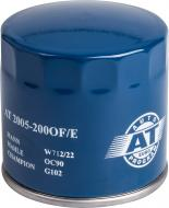 Фільтр масляний AT 2005-200OF/E