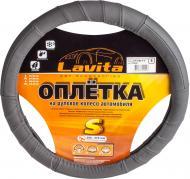 Чохол на кермо  LAVITA LA 26-5L02-4 S сірий