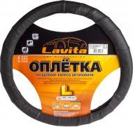 Чохол на кермо  LAVITA LA 26-5L02-1 L чорний