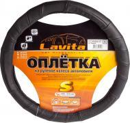 Чохол на кермо  LAVITA LA 26-5L02-1 S чорний
