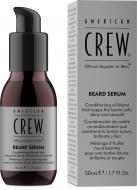 Сироватка для бороди AMERICAN CREW Official Supplier to Men 50 мл