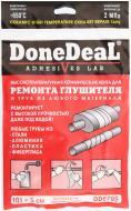 Бандаж для ремонту глушника Done Deal високотемпературний 50ммx 1,01м DD6789