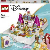 Конструктор LEGO Disney Книга пригод Аріель, Белль, Попелюшки й Тіани 43193