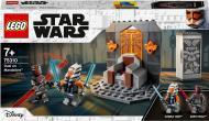 Конструктор LEGO Star Wars Дуель на Мандалорі 75310