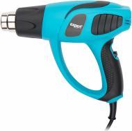 Фен будівельний EXPERT tools HG2090