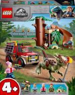 Конструктор LEGO Jurassic World Втеча динозавра стигомолоха 76939