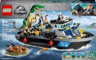 Конструктор LEGO Jurassic World Втеча динозавра барионікса на чов 76942