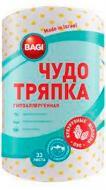 Серветки в рулоні універсальні Bagi Диво ганчірка гіпоалергенна 20х20 см 33 шт./уп. жовтий