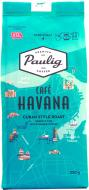Кава мелена Paulig Cafe Havana 250 г (6411300172085)