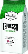 Кава в зернах Paulig Espresso Originale 400 г (6411300169801)