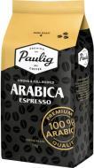 Кава в зернах Paulig Arabica Espresso 1000 г (6411300171057)
