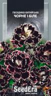 Насіння Seedera гвоздика китайська Чорне і біле 0,1 г